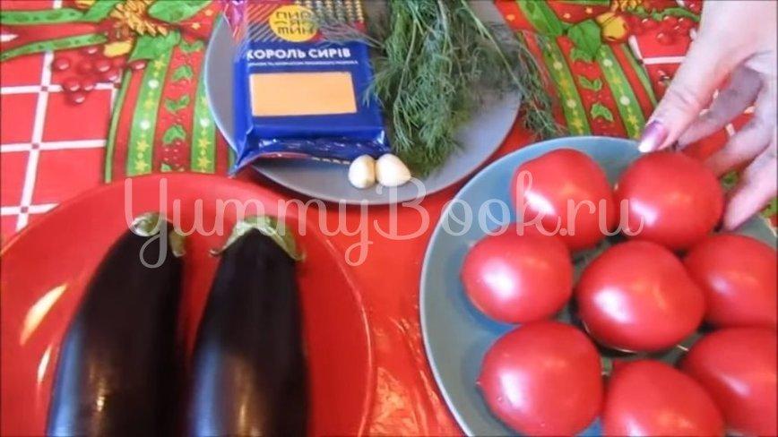 Баклажаны в помидорах - шаг 1