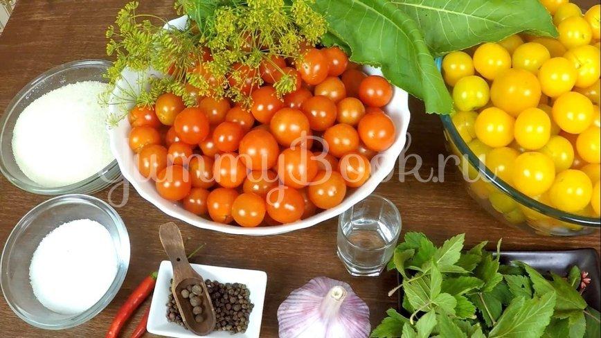 Сладкие маринованные помидоры на зиму - шаг 1