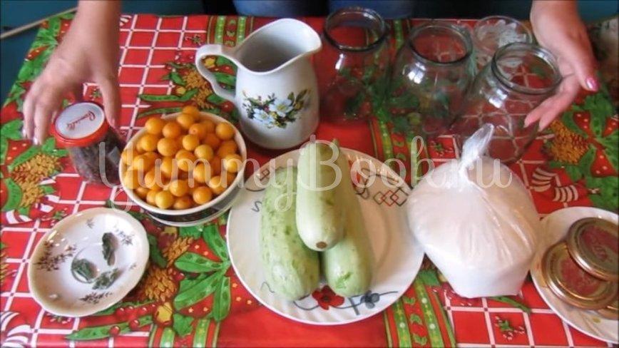 Кабачки с алычой «как ананасы»  - шаг 1
