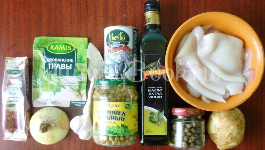 Тёплый салат с кальмарами - шаг 1
