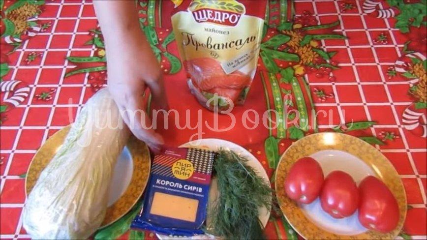 Салат с пекинской капустой, помидорами и сыром - шаг 1