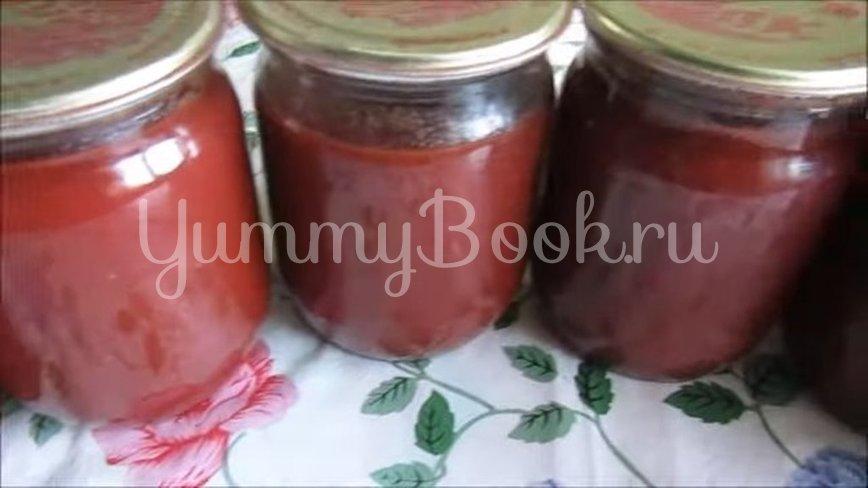 Соус из помидоров и слив на зиму - шаг 5