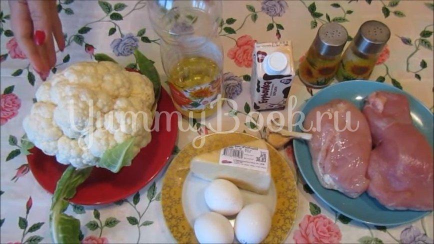 Курица с цветной капустой под сливочным соусом и сыром (в духовке) - шаг 1