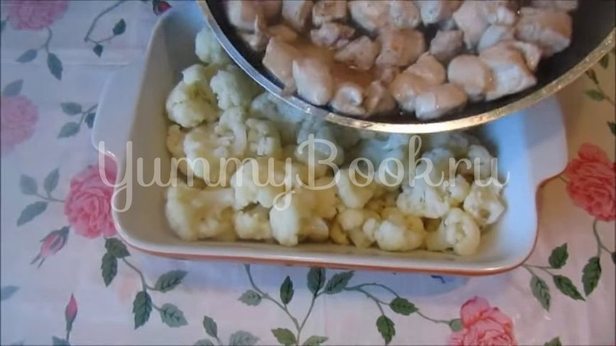 Курица с цветной капустой под сливочным соусом и сыром (в духовке) - шаг 4