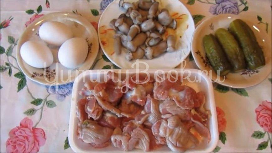 Бюджетный салат с куриными желудками и жареными грибами - шаг 1