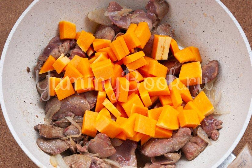 Паштет из куриной печени и тыквы - шаг 3
