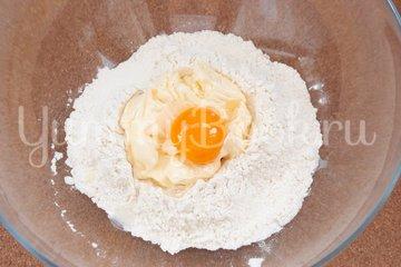Пирог с тыквой и черносливом - шаг 1