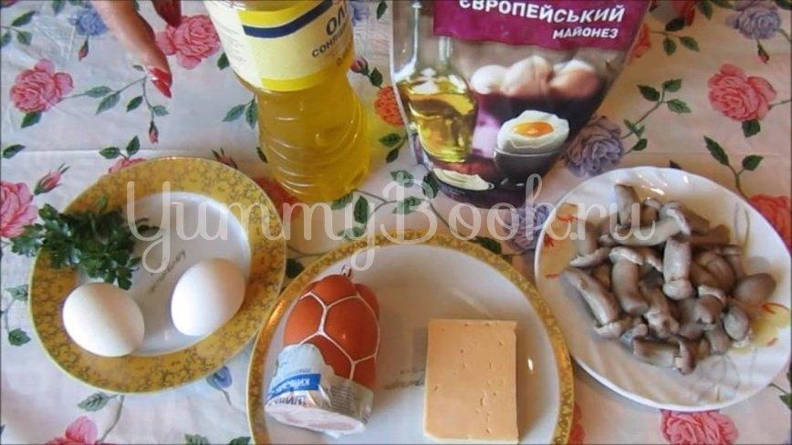 Салат с ветчиной, грибами и сыром - шаг 1