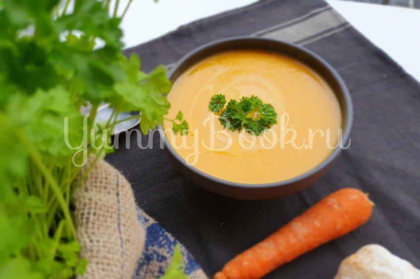 Суп морковный