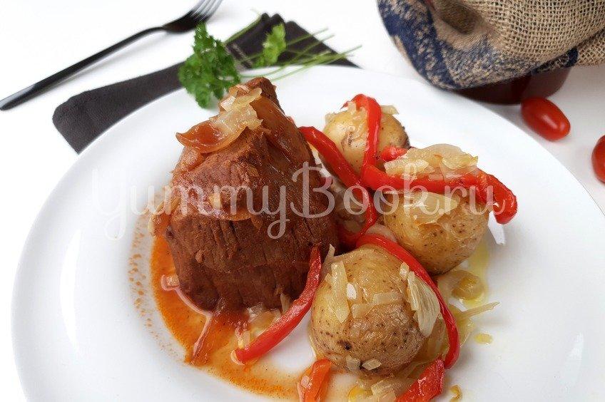Запечённая говядина под маринадом с печеным картофелем