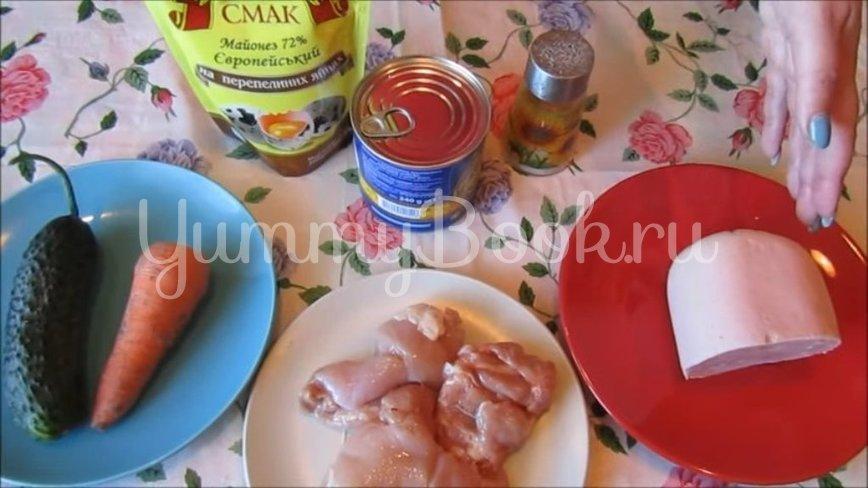 Салат с курицей, ветчиной и овощами - шаг 1