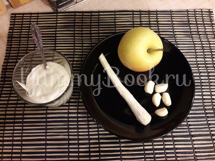 Сметанный соус с хреном и яблоком - шаг 1