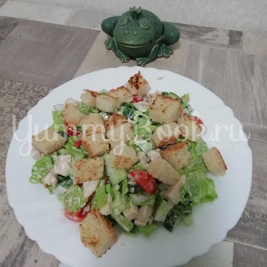 Салат с тушеной грудкой индейки - шаг 5
