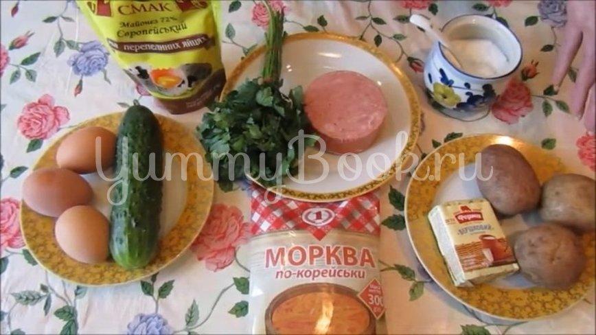 Салат с ветчиной и морковью по-корейски - шаг 1