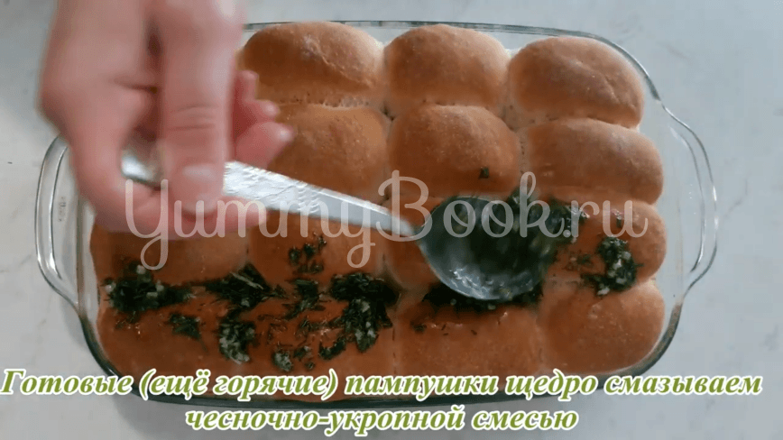 Пампушки с чесноком к борщу - шаг 26