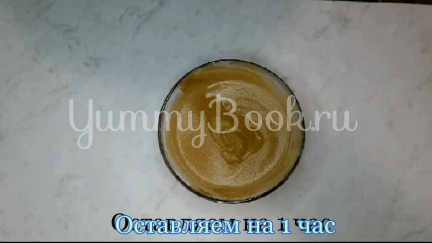 Домашняя горчица из горчичного порошка - шаг 4