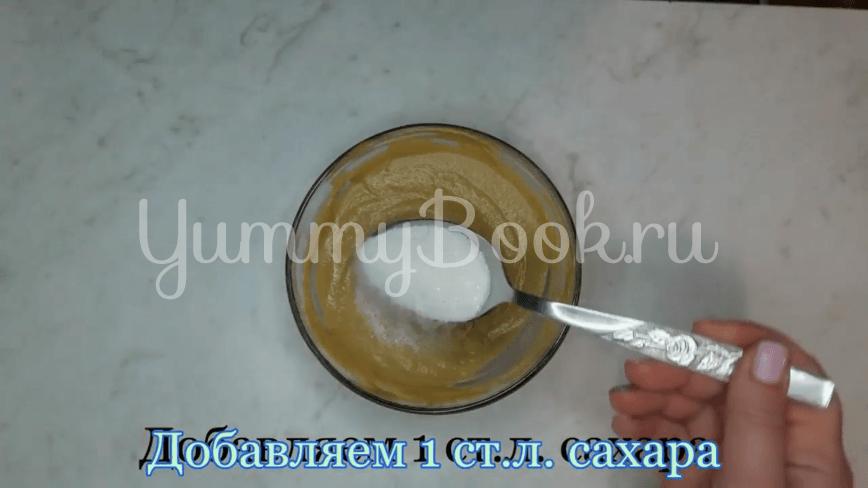 Домашняя горчица из горчичного порошка - шаг 5