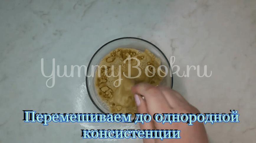 Домашняя горчица из горчичного порошка - шаг 3
