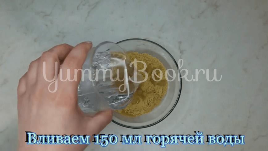 Домашняя горчица из горчичного порошка - шаг 2