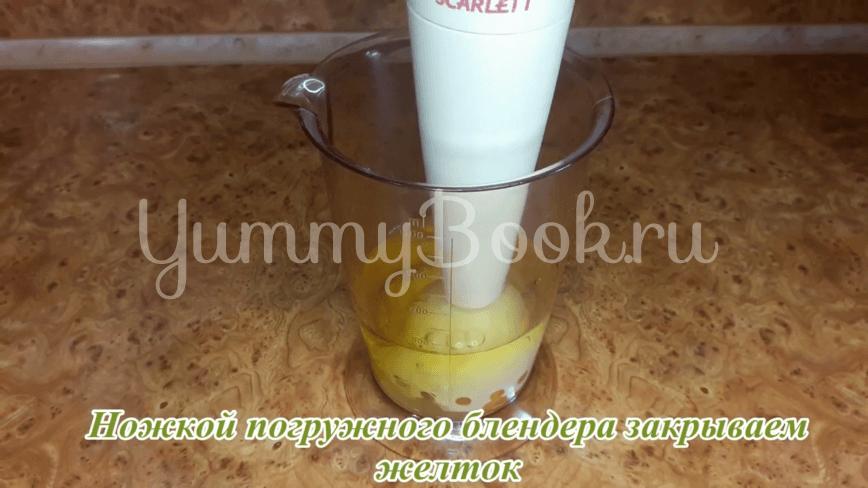 Простой рецепт домашнего майонеза - шаг 7