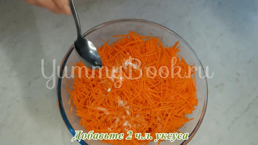 Морковь по-корейски с чесноком - шаг 4