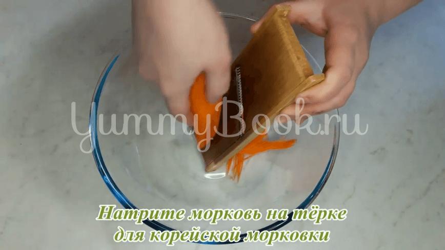 Морковь по-корейски с чесноком - шаг 1