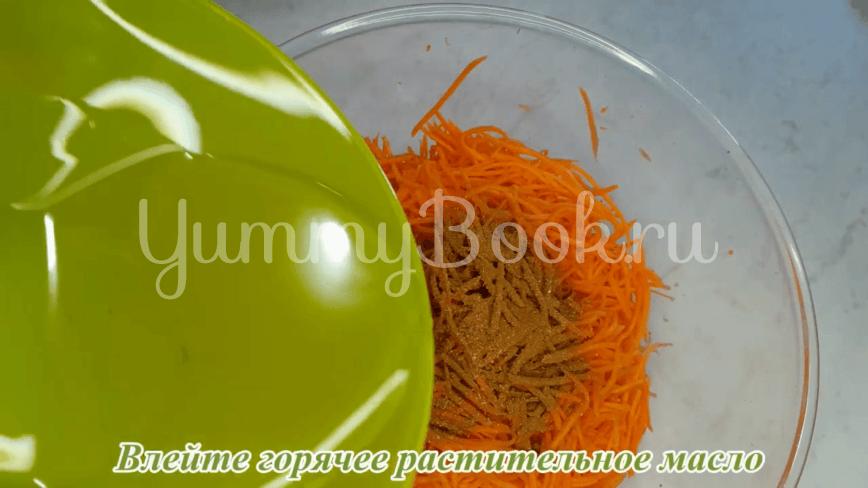 Морковь по-корейски с чесноком - шаг 11