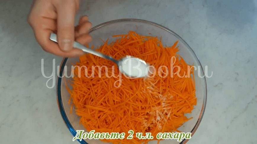 Морковь по-корейски с чесноком - шаг 2