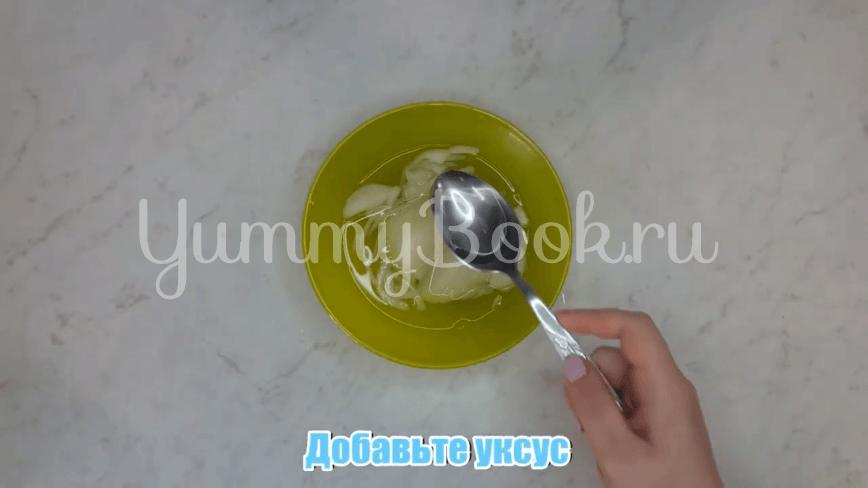 """Салат """"Купеческий"""" со свининой - шаг 4"""
