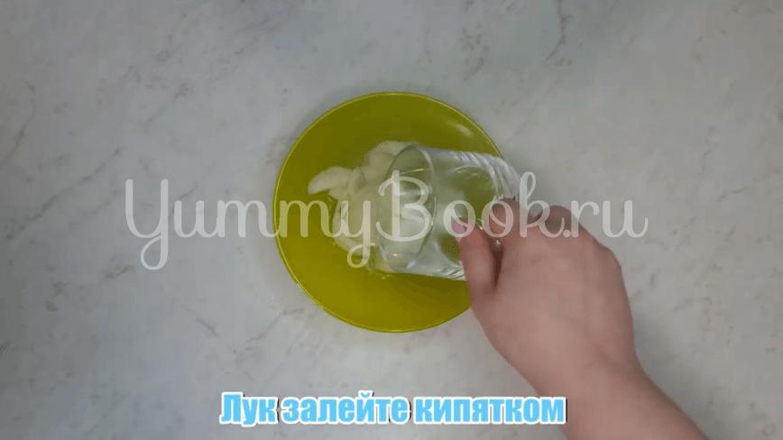 """Салат """"Купеческий"""" со свининой - шаг 3"""