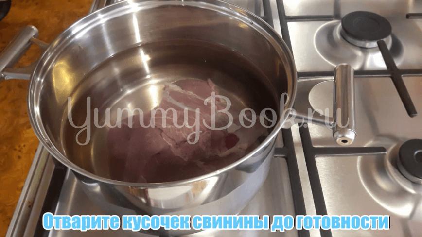 """Салат """"Купеческий"""" со свининой - шаг 1"""