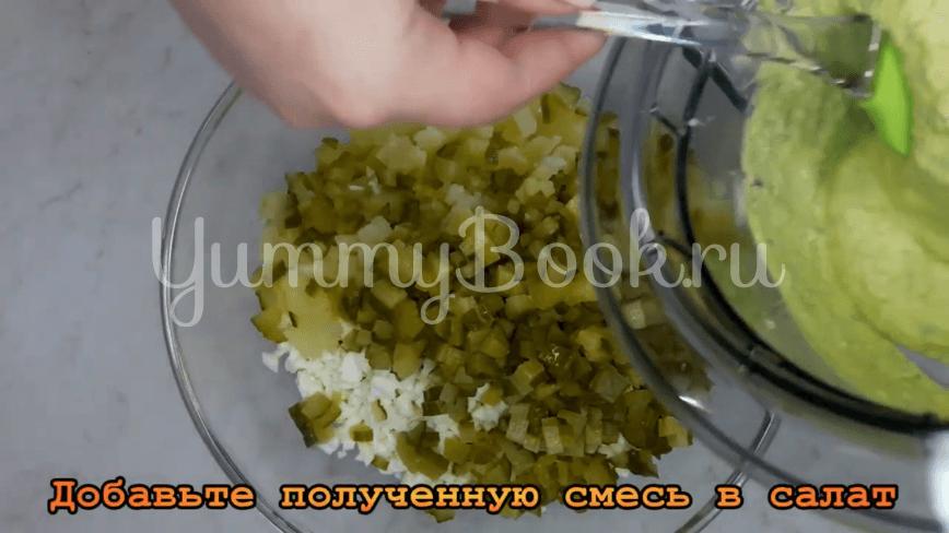"""Салат """"Оливье"""" по-новому - шаг 14"""