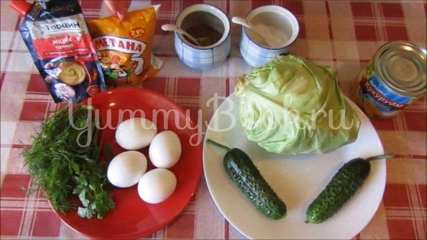 Салат из молодой капусты с кукурузой - шаг 1