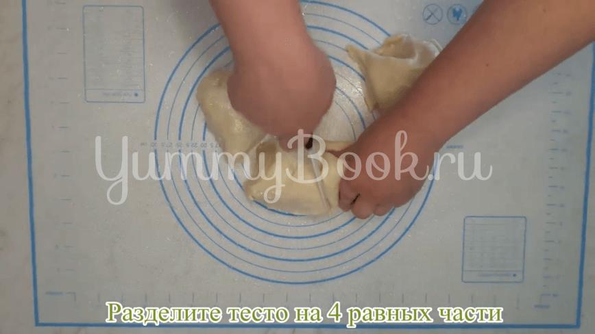 Вертута с капустой - шаг 10