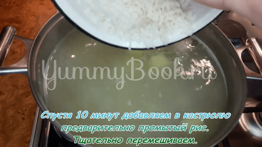 Зеленый борщ с щавелем, яйцами и рисом - шаг 7