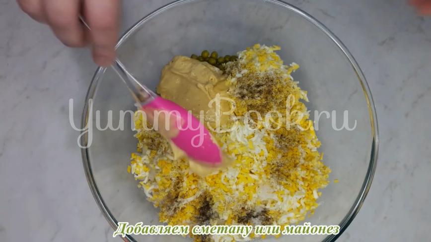 """Салат """"Чайка"""" с сыром, яйцами и горошком - шаг 11"""