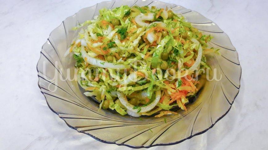 Витаминный салат из капусты - шаг 9