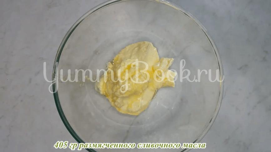 """Пирожное """"Губка"""" - шаг 1"""