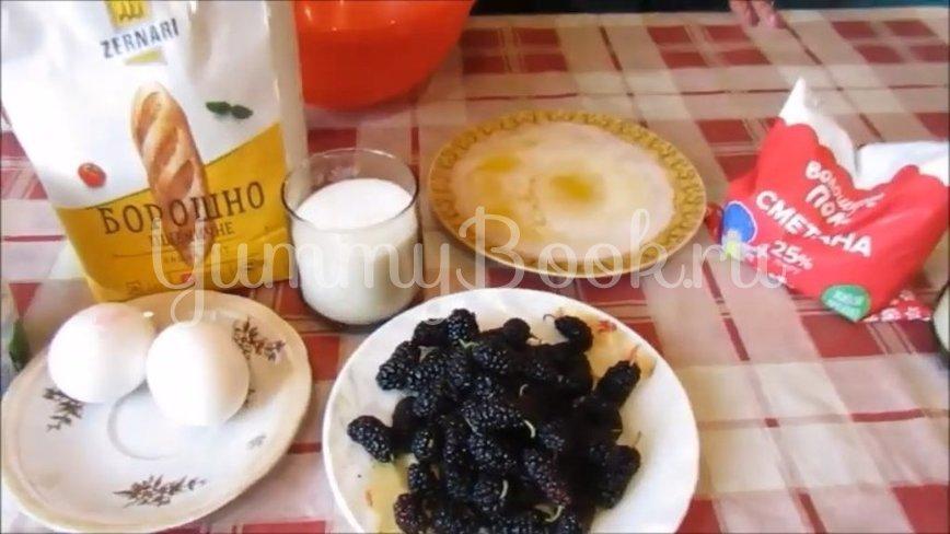 Ягодный пирог со сметанным кремом - шаг 1