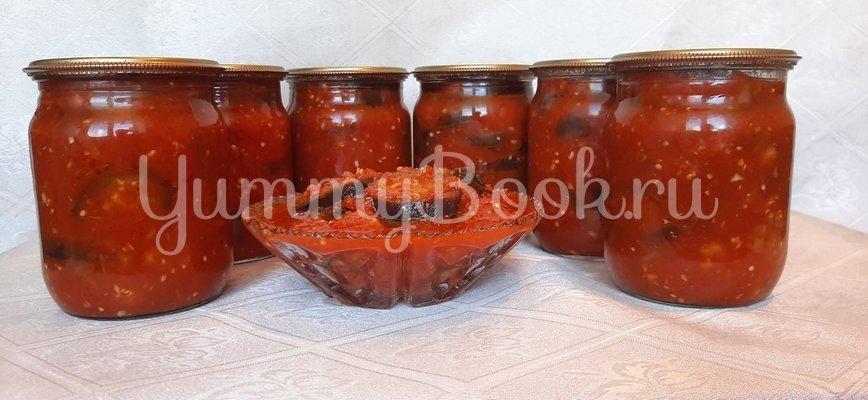 Баклажаны в томате на зиму - шаг 4