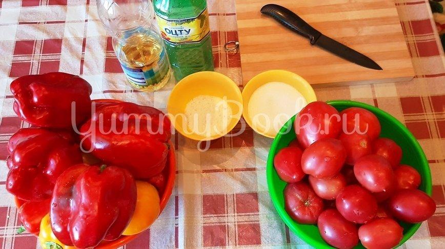 Лечо из перца и помидоров на зиму - шаг 1