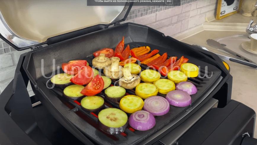 Овощи на гриле с  заправкой  - шаг 3