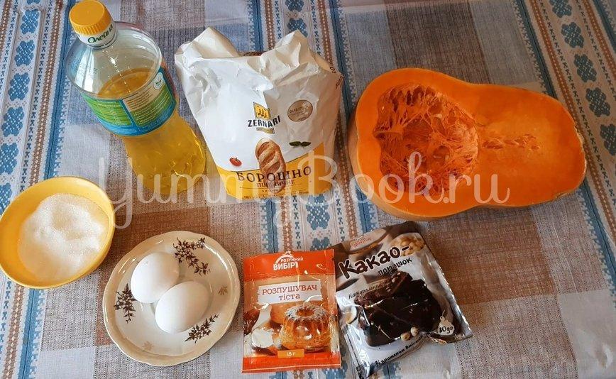 Тыквенно-шоколадные кексы - шаг 1