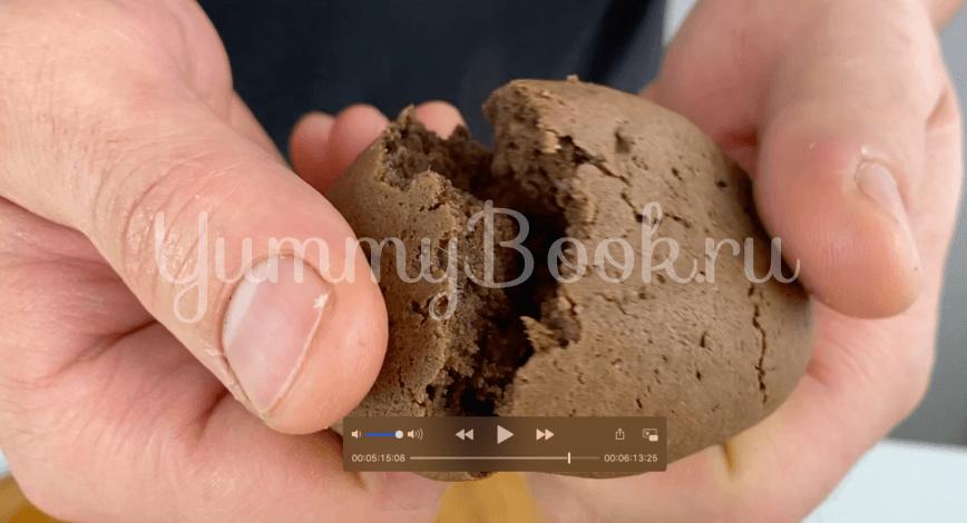 """Шоколадное печенье """"Кофейные зерна"""" - шаг 4"""