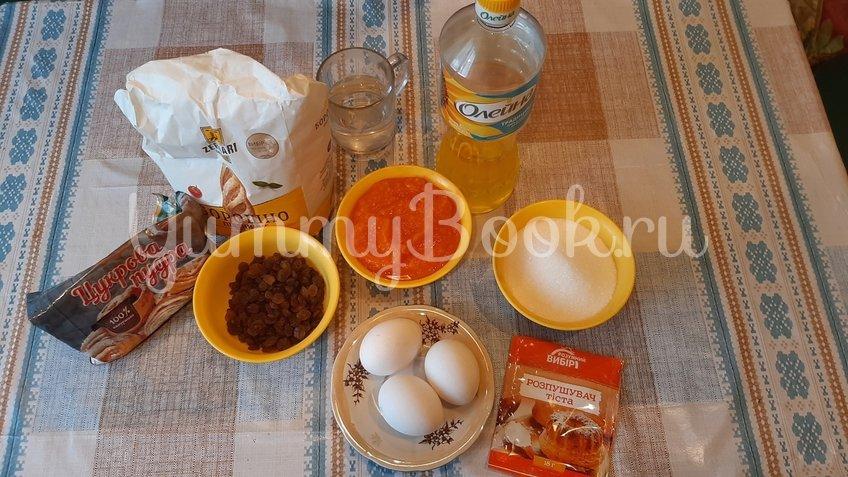 Тыквенный кекс с изюмом - шаг 1