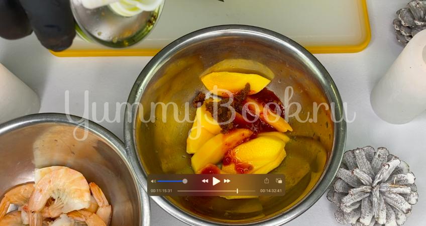 Севиче из лосося, скумбрии и креветок - шаг 3