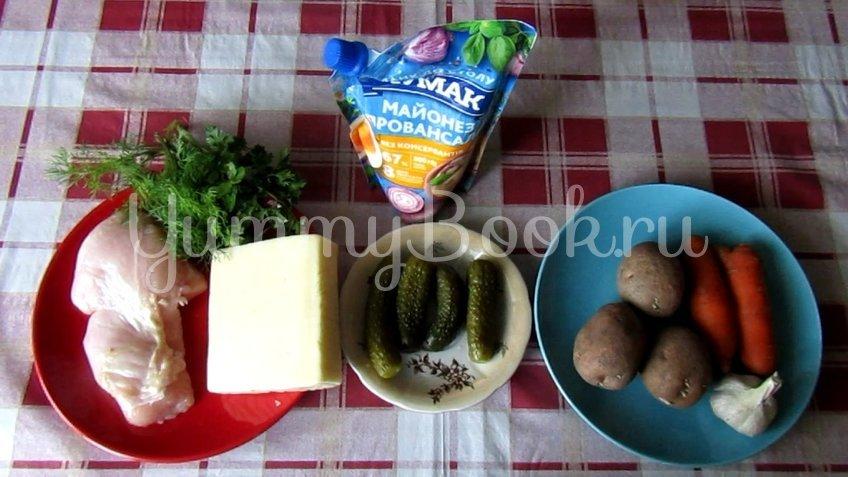 Слоеный салат с индейкой и сыром - шаг 1