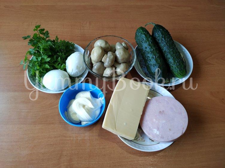 """Праздничная закуска """"Грибочки"""" - шаг 1"""